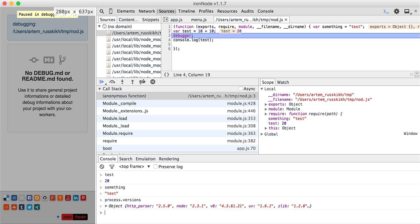 javascript - Node js Console/Debugger for Windows - Software